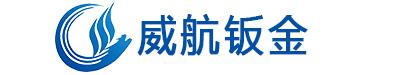 电表箱_配电箱_控制柜_长沙威航新能源技术有限公司