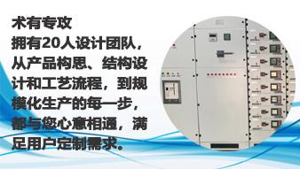 电表箱,配电箱,控制柜,景观灯配电箱,PLC控制柜