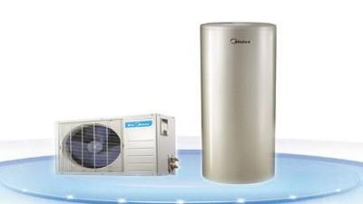 美的空气能中央热水11