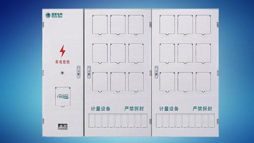 单相十八表位3排电表箱