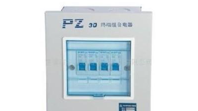 老王聊电之---PZ30配电箱型号规格尺寸