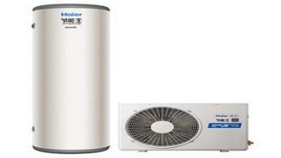 海尔空气能中央热水应用于生态农庄333
