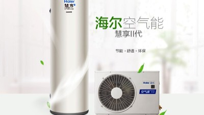 海尔空气能中央热水应用于生态农庄2
