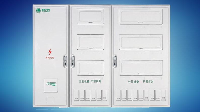 单相十五表位电表箱