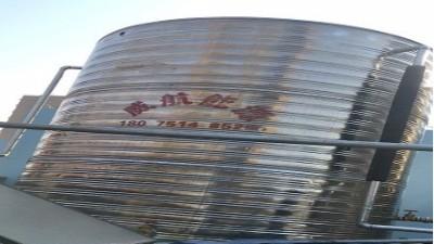 威航不锈钢水箱
