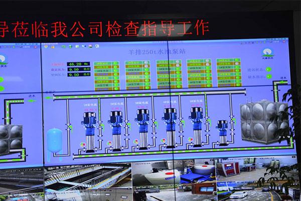 智慧水务平台7 监控室.png