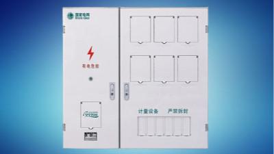 老兵聊电之--单相六表位电表箱的总开关怎么选择?