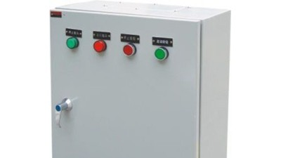 老兵聊电之---37千瓦机器配电柜(箱)