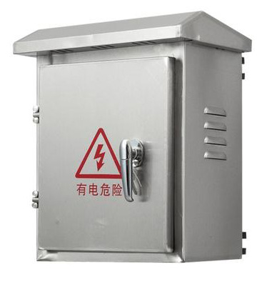 户外防雨配电箱
