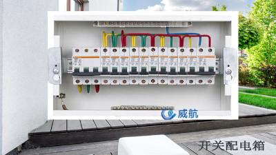 配电箱里面的电流互感器有什么作用?--老兵聊电之