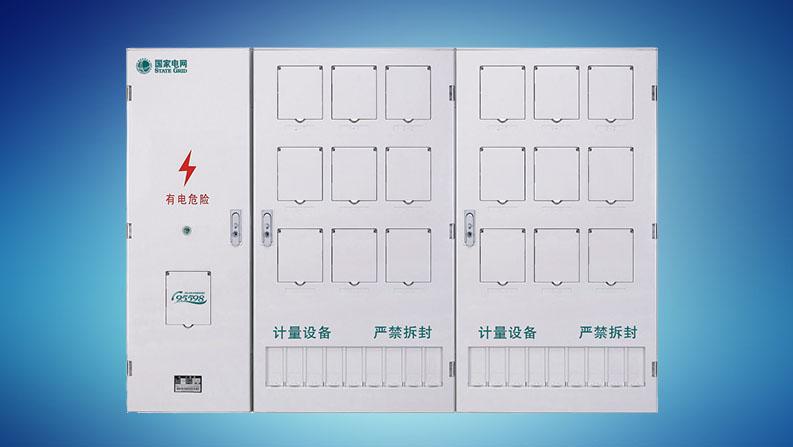 单相十八表位电表箱3排