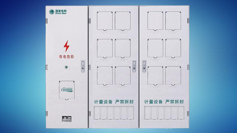 单相十二表位电表箱