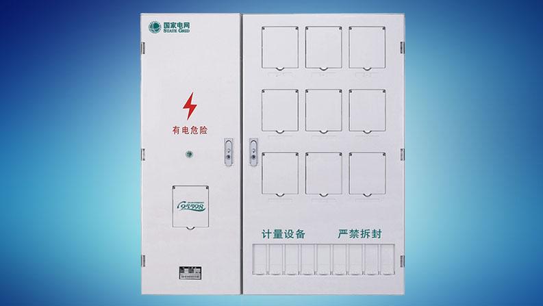 单相九表位(3排)电表箱