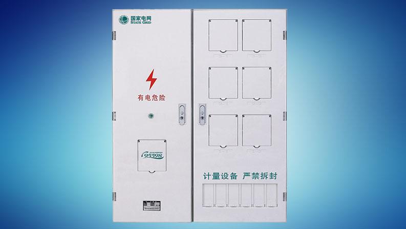 单相六表位(3排)电表箱