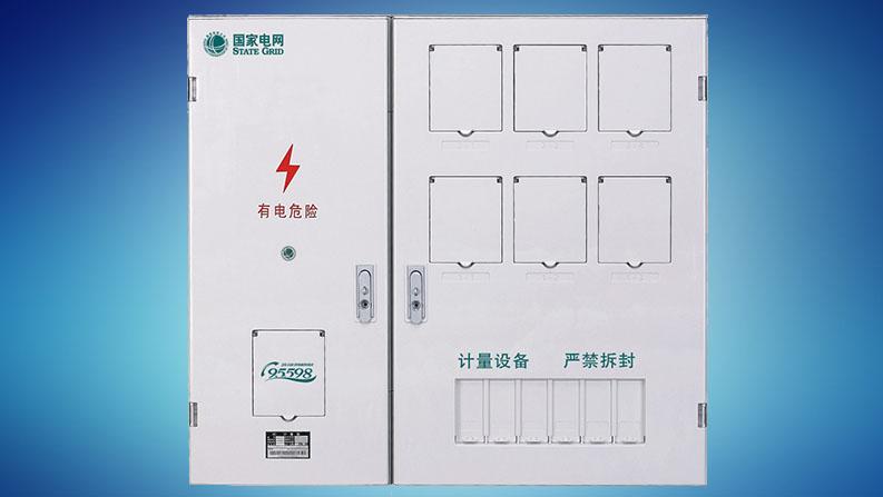 单相六表位(2排)电表箱