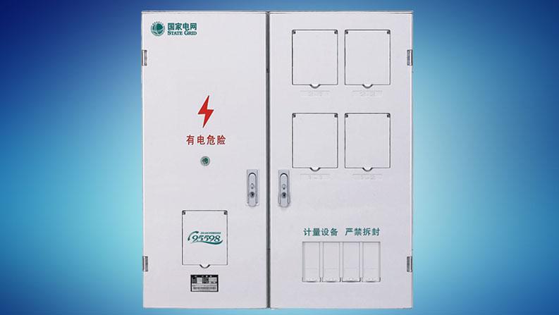 单相四表位(2)电表箱
