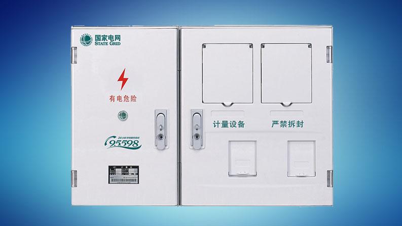 单相二表位(2)电表箱